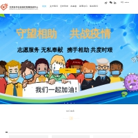 51Give我要给予